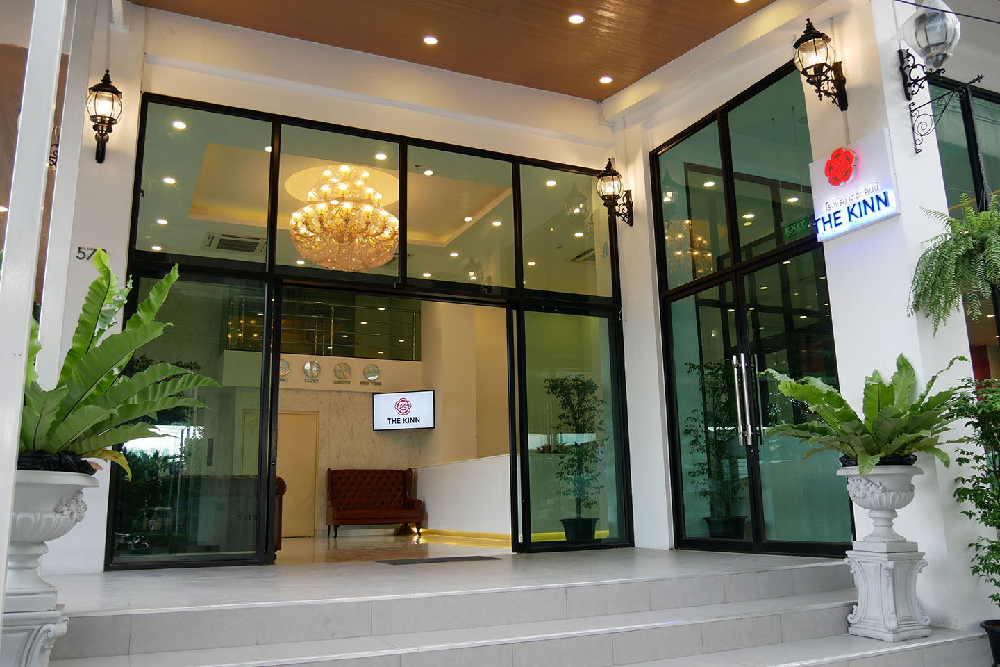 THE KINN Hotel Bangkok
